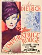 The Scarlet Empress - French Movie Poster (xs thumbnail)
