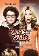 Zack and Miri Make a Porno - Australian Advance poster (xs thumbnail)