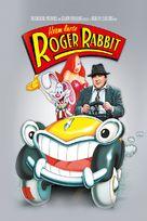Who Framed Roger Rabbit - Norwegian DVD movie cover (xs thumbnail)