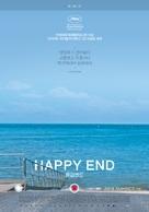 Happy End - South Korean Movie Poster (xs thumbnail)