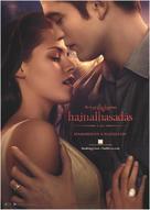 The Twilight Saga: Breaking Dawn - Part 1 - Hungarian Movie Poster (xs thumbnail)