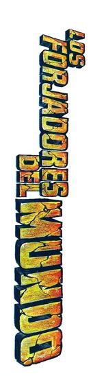 Padroni del mondo, I - Argentinian Logo (xs thumbnail)