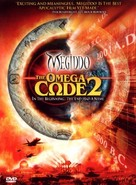 Megiddo: The Omega Code 2 - DVD cover (xs thumbnail)