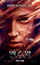 X-Men: Dark Phoenix - South Korean Movie Poster (xs thumbnail)