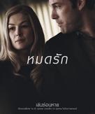 Gone Girl - Thai Movie Poster (xs thumbnail)