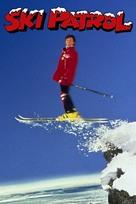 Ski Patrol - VHS cover (xs thumbnail)