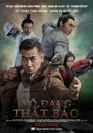 Wu Dang - Vietnamese Movie Cover (xs thumbnail)