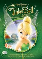 Tinker Bell - Argentinian Movie Poster (xs thumbnail)