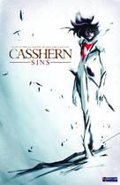 """Casshern Sins"" - British DVD movie cover (xs thumbnail)"