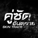 Skin Trade - Thai Logo (xs thumbnail)