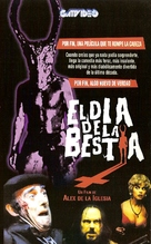 El día de la bestia - Argentinian VHS cover (xs thumbnail)