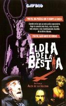 El día de la bestia - Argentinian VHS movie cover (xs thumbnail)