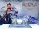 The Huntsman: Winter's War - British Movie Poster (xs thumbnail)