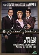 Marriage on the Rocks - Danish DVD cover (xs thumbnail)