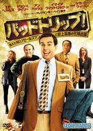Cedar Rapids - Japanese DVD cover (xs thumbnail)