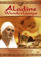 Volshebnaya lampa Aladdina - German Movie Cover (xs thumbnail)