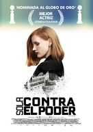 Miss Sloane - Mexican Movie Poster (xs thumbnail)