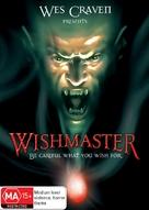 Wishmaster - Australian DVD cover (xs thumbnail)