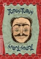 Topsy-Turvy - DVD movie cover (xs thumbnail)