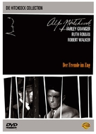Strangers on a Train - German DVD movie cover (xs thumbnail)