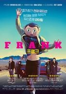 Frank - South Korean Movie Poster (xs thumbnail)