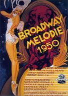 Ziegfeld Follies - German Movie Poster (xs thumbnail)
