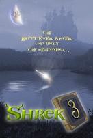 Shrek the Third - Advance movie poster (xs thumbnail)
