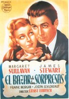 The Shop Around the Corner - Spanish Movie Poster (xs thumbnail)