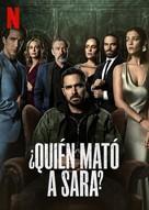 """""""¿Quién Mató a Sara?"""" - Mexican Video on demand movie cover (xs thumbnail)"""