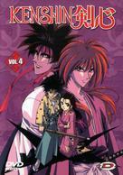 """Rurouni Kenshin"" - French DVD movie cover (xs thumbnail)"