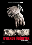Eastern Promises - Hungarian Movie Cover (xs thumbnail)