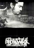 Yojimbo - German Movie Poster (xs thumbnail)