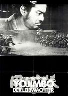 Yojimbo - German Movie Poster (xs thumbnail)