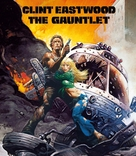 The Gauntlet - Blu-Ray cover (xs thumbnail)