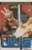 Enter the Ninja - Australian Movie Poster (xs thumbnail)