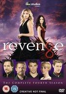 """Revenge"" - British DVD movie cover (xs thumbnail)"