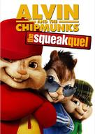 Alvin and the Chipmunks: The Squeakquel - Movie Cover (xs thumbnail)
