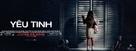 Poltergeist - Vietnamese Movie Poster (xs thumbnail)