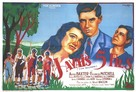 The Sullivans - French Movie Poster (xs thumbnail)