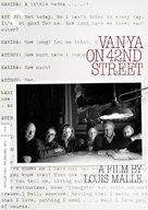 Vanya On 42nd Street - DVD cover (xs thumbnail)