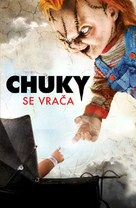 Seed Of Chucky - Slovenian Movie Poster (xs thumbnail)