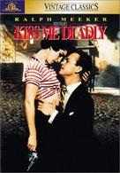 Kiss Me Deadly - DVD movie cover (xs thumbnail)