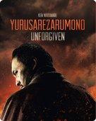 Yurusarezaru mono - Blu-Ray cover (xs thumbnail)
