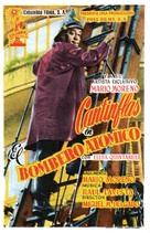 Bombero atómico, El - Spanish Movie Poster (xs thumbnail)