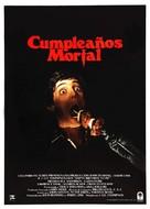 Happy Birthday to Me - Spanish Movie Poster (xs thumbnail)