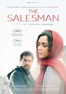 Forushande - Swiss Movie Poster (xs thumbnail)