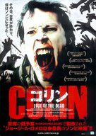 Colin - Japanese Movie Poster (xs thumbnail)