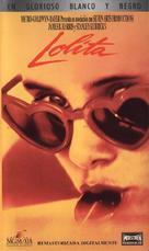 Lolita - Spanish Movie Cover (xs thumbnail)