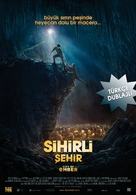City of Ember - Turkish Movie Poster (xs thumbnail)