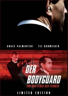 Body Armour - German DVD cover (xs thumbnail)